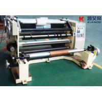 Quality Busbar Polyester Film Cutting Machine, mylar slitting machine for sale