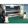 Buy cheap Busbar Polyester Film Cutting Machine, mylar slitting machine from wholesalers
