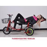 Buy cheap Fortable three wheel scooter for elderly people folding tricycle 12AH lithium from wholesalers