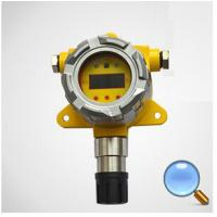 Buy cheap HCN gas monitor/detector transmitter used in steel metallurgy industry from wholesalers