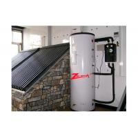 Economical split pressurized solar water heater , environment friendly