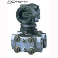 Buy cheap YOKOGAWA EJA110A-DHS4B-98DB/D4 Differential Pressure Transmitter from wholesalers