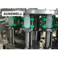 Quality HDPE Bottle Juice Filling Equipment With Aluminum Foil Filling Used In Yoghurt for sale