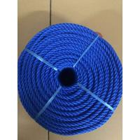 Buy cheap Agricultural Baler Twisted Rope Polypropylene Twine Length 200-2000m / Roll from wholesalers