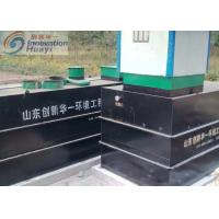 Quality Stainless Steel Effluent Treatment System , 5-850m3/h Industrial Effluent Treatment Plant for sale