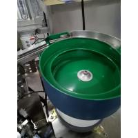 Quality Vertical Vibration Automatic Feeding Machine , Rotary Bowl Feeder For Electronics for sale
