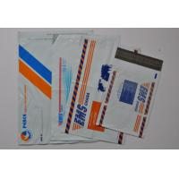 China OEM Printable Plastic Mailing Bags For Packaging , Express , On-Line Retailer on sale
