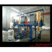 Quality LHT Type Auto Welder Automatic Welding Machines For H beam Manufacturing Line for sale