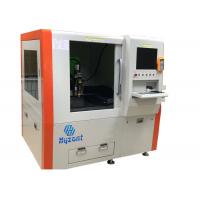 Quality High Speed CNC Laser Cutting Machine , Fiber Laser CNC Machine 500mmX500mm for sale