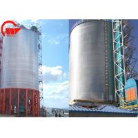 Quality Carton Steel / Stainless Steel Agricultural Feed Bins , 7.3m Dia Wheat Storage Silos for sale