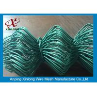 Quality Green Metal Steel Chain Link Fence PVC Coated For Playground 50 * 50mm for sale