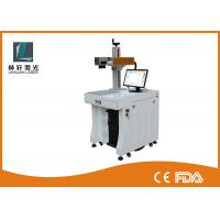 10w Metal Tag Optical Fiber Laser Marking Machine 0.02mm Accuracy For Hardware