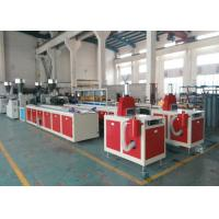 Buy cheap PE PP Plastic And Wood Foam Plastic Sheet Extrusion Line 1 Year Warranty from wholesalers