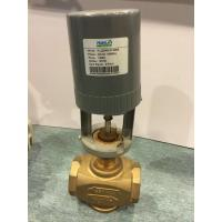 Quality Two Way / Three Way Modulating Valve , low noise Modulating Gas Valve for sale