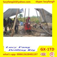 China Cheapest GX-1TD Mini Portable Skid Mounted Bore Pile Hole Drilling Rig For Sale for sale