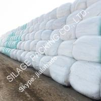 Quality White Color Silage Wrap Film, 500mm*25mic*1800m, 100%LLDPE plastic film, High Stretch Round Film for Nederlanden for sale