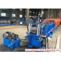 China Steel Door Frame Roll Forming Machine Bottom Support Rolling Shutter Profile Machine on sale