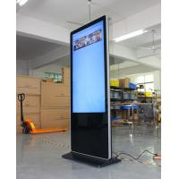 China Commercial Interactive Multi Touch Screen Kiosk Floor Stand Metal Case on sale