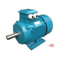 Buy cheap Industrial Low Voltage Electric Motor 200KW / 375KW , Dual Shaft Electric Motor from wholesalers