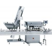 Quality SS Frame Tablet Counting And Filling Machine Glass / PET Bottle Automatic Bottle Capping Machine for sale