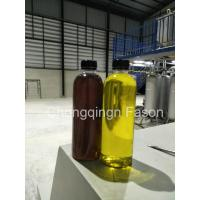 Used Motor Oil Recycling Machines, black diesel oil purification / Demulsified Oil Regeneration Purifier machine for sale