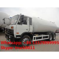 Quality 210hp dongfeng brand 25M3 lpg gas delivery truck for sale,factory sale best price 25m3 lpg propane gas dispensing truck for sale