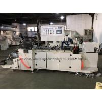 Quality High Speed Needle Type Glue System Center Seal Machine With Moveable Rewind Device for sale