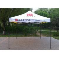 Quality Popular White 10 By 10 Pop Up Canopy Tent 99% UV Protection For Beach for sale