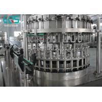 Quality 1.5L Bottle Carbonated Drink Filling Machine , Washing Filling Capping Machine 15000BPH for sale