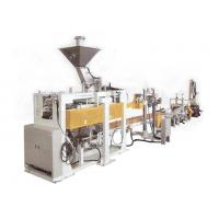 Buy cheap Movable Automatic Packing System With Packaging / Palletizing For Distribution Warehouses from wholesalers
