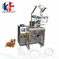 Quality Automatic Vertical Grain Granules Sachet Packing Machine for sale