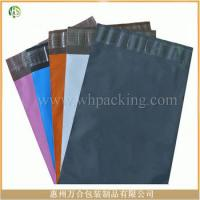 China Waterproof shipping bags express flyer  wholesale courier bag mailing envelopes for toy&shoes on sale