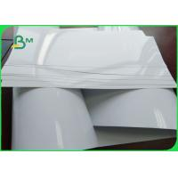 Quality 90% Brightness Cardboard Paper Roll , Resin Coated Inkjet Photo Paper 240gsm For Wedding Photographic for sale
