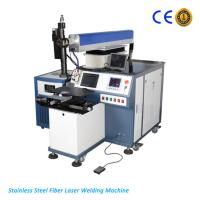 China Cost of Laser Welding Machines for Sale Stainless Steel Metal Welder Alternative on sale