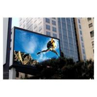 Quality PH16 Outdoor Full Colour LED Screen for sale