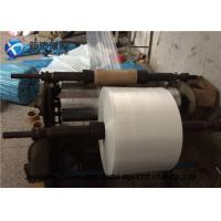 Buy 160mm Small Width LDPE Tubular Packaging Transparent Packaging Plastic Film Rolls at wholesale prices