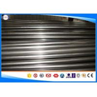 Quality High Precision Cold Rolled Pipe , Mechanical 1320 / SMn420 Rolled Steel Tube for sale