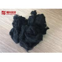 Quality Semi Dull Recycled Nylon Fiber , Acrylic Staple Fibre Masterbatch Dope Dyed Black for sale