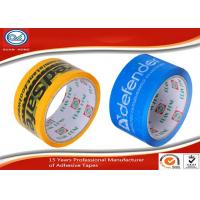 Quality Water-proof OPP Adhesive Printed Packaging Tape Multi-purpose for sale