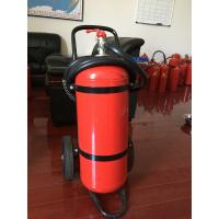 Quality 50kg   dcp  Trolley  dry powder  ABCE  Fire Extinguisher for public for sale