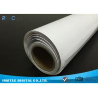 Quality Resin Coated Eco Solvent Media 240gsm Glossy Photographic Paper Inkjet Photo Roll for sale