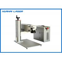 Quality Air Cooling Portable Laser Marking Machine High Conversion Rate Long Service Life for sale