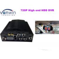 Quality Video Streaming 720 P HD Mobile DVR , High Definition automotive video recorder for sale