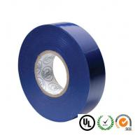Quality flexibility PVC electrical insulation tape for wire protectiom for sale