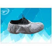 Buy cheap Sterile Disposable Plastic Shoe Covers / Protective Anti Slip Shoe Covers from wholesalers