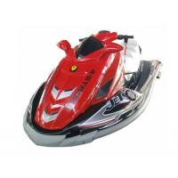Buy cheap Power EPA SQ1100JM Jet Motorboat 1100CC Jetski CE approved Yacht Jet boat from wholesalers