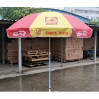 Buy cheap 190T Polyester Custom Printed Beach Umbrellas Steel Frame Umbrellas from wholesalers