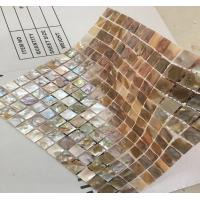 Quality Brown Square Seashell Mosaic Wall Tile , Mother Of Pearl Mosaic Tile Backsplash for sale