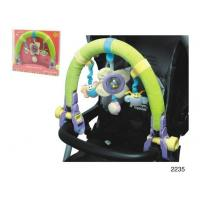 Quality Baby Toys( JX2235) for sale