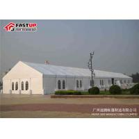 Quality Customized Size White Party Tent , 2000 Persons Capacity Event Marquee Tent for sale